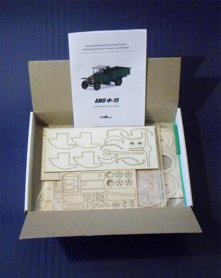 Автомобиль грузовой АМО Ф-15 вид набора в коробке